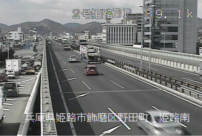 国道2号姫路南