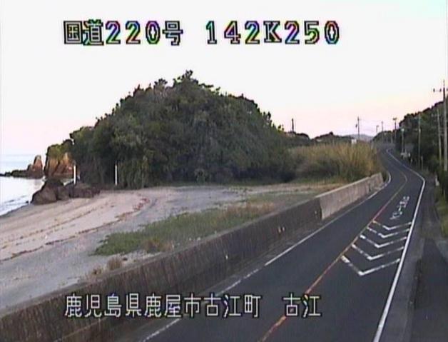 国道220号古江