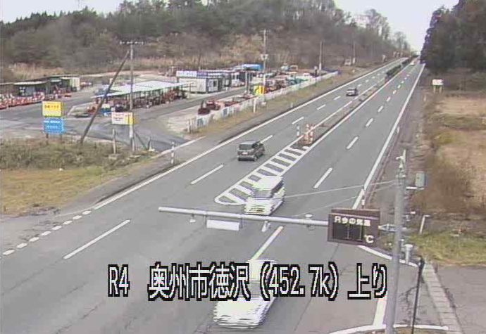 国道4号徳沢