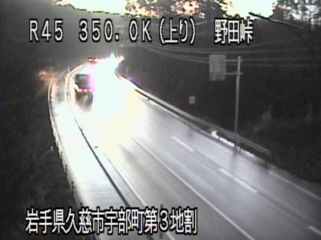 野田峠から国道45号
