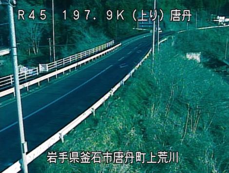 国道45号唐丹