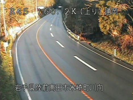 国道45号通岡