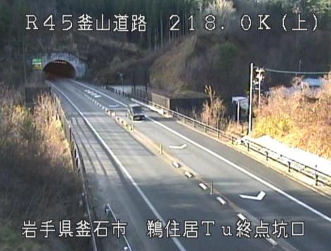 三陸縦貫自動車道釜石山田道路鵜住居第1トンネル終点側坑口