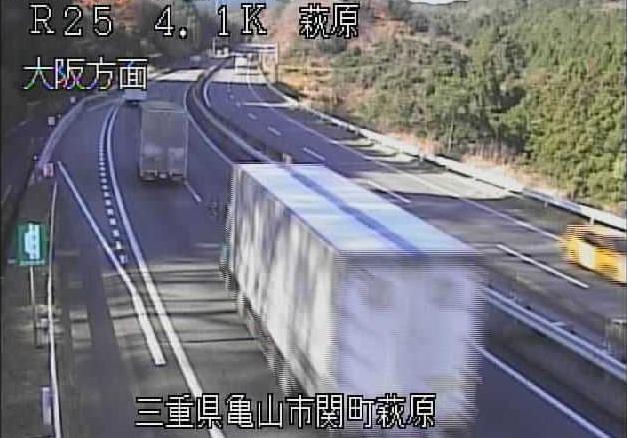 萩原から名阪国道(国道25号バイパス)