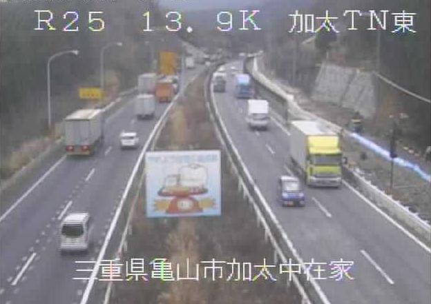 加太トンネル東から名阪国道(国道25号バイパス)