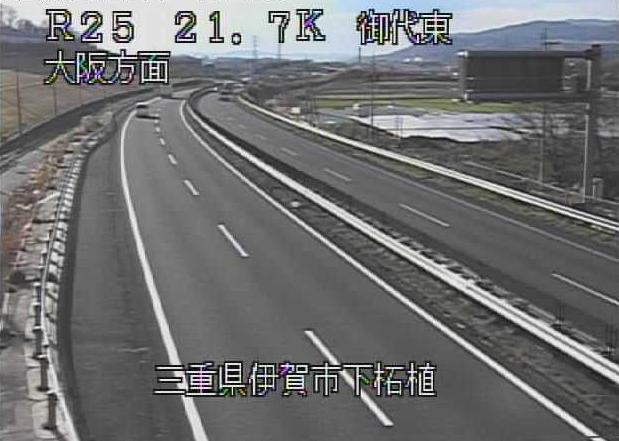 御代東から名阪国道(国道25号バイパス)