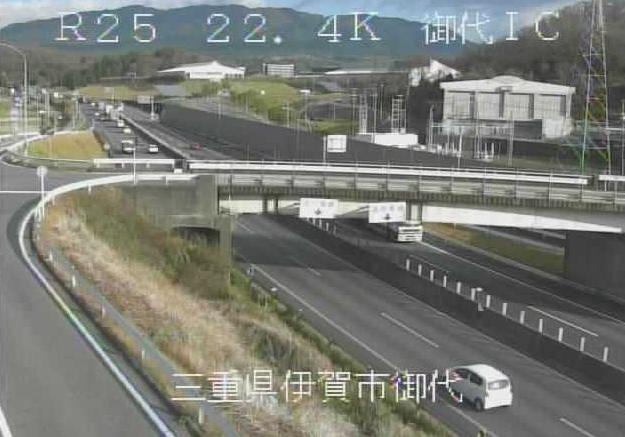 御代インターチェンジから名阪国道(国道25号バイパス)