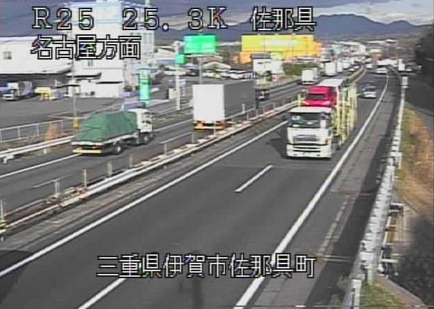 佐那具から名阪国道(国道25号バイパス)