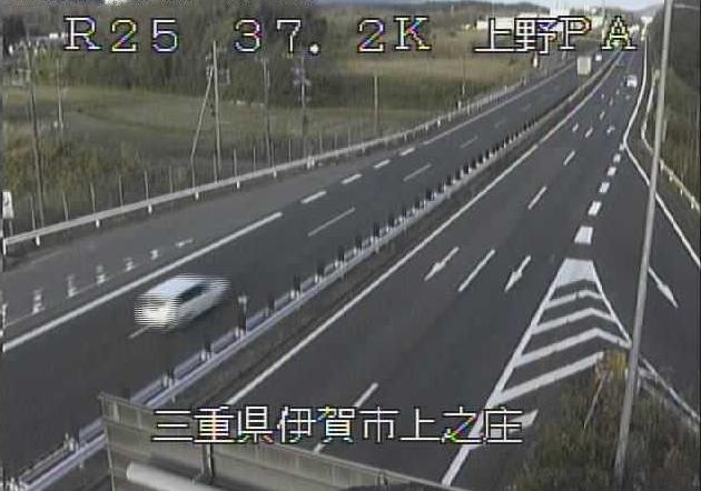 伊賀上野サービスエリアから名阪国道(国道25号バイパス)
