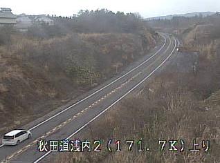 浅内から秋田自動車道(秋田道)