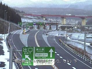 小坂北インターチェンジから秋田自動車道(秋田道)