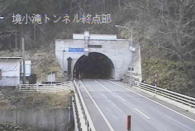 国道348号境小滝トンネル終点部