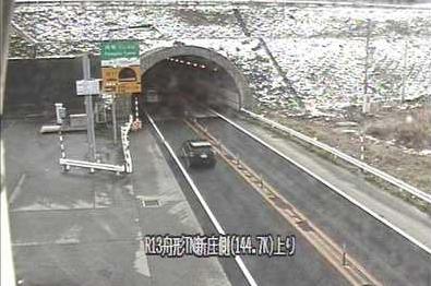国道13号舟形トンネル新庄側