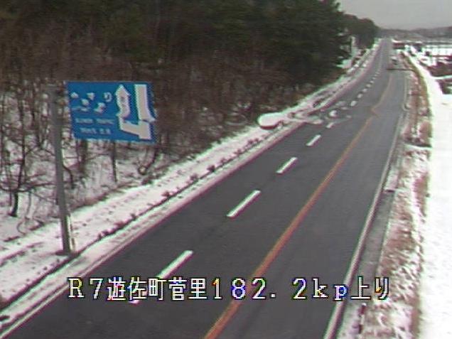国道7号菅里