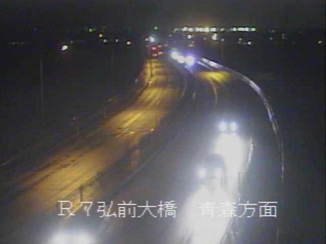 弘前大橋から国道7号