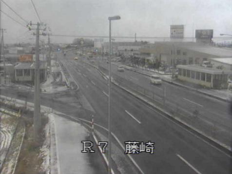 国道7号藤崎