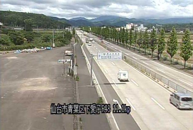 愛子防災ステーションから国道48号が見えるライブカメラ。