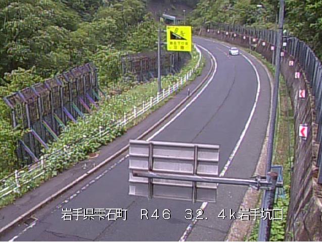 仙岩トンネル岩手側から国道46号が見えるライブカメラ。
