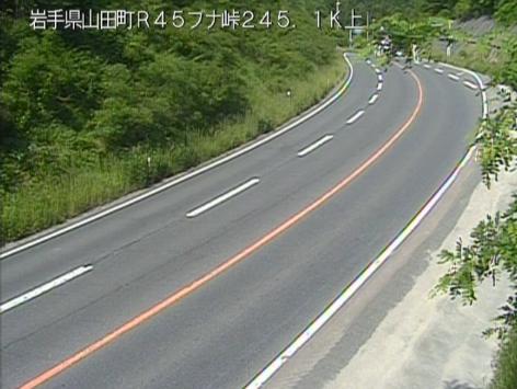 ブナ峠から国道45号が見えるライブカメラ。
