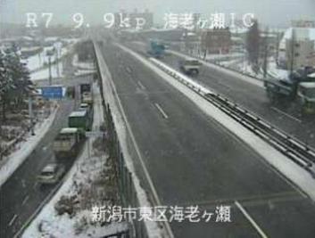 国道7号海老ヶ瀬インターチェンジ