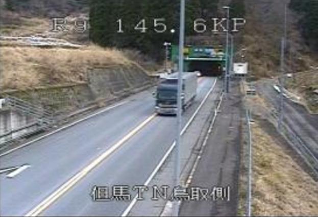 国道9号但馬トンネル鳥取側