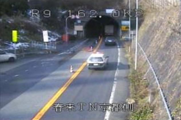 国道9号春来トンネル京都側