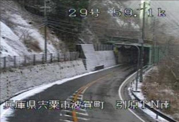 国道29号引原トンネル南