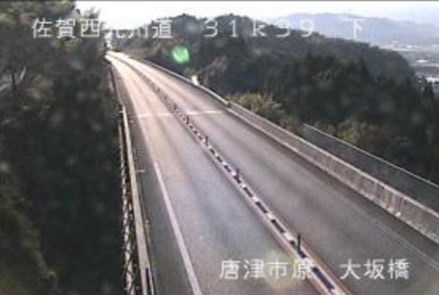 国道497号大坂橋