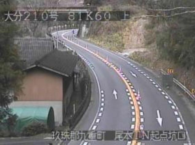 国道210号新妙見橋