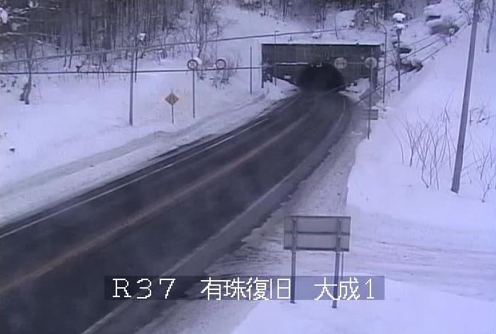 静狩峠大成から国道37号