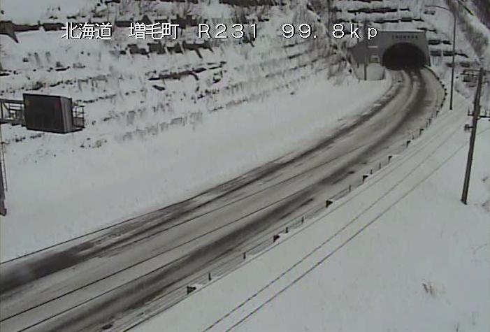 国道231号日方泊トンネル