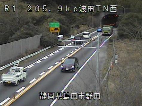 国道1号波田トンネル西