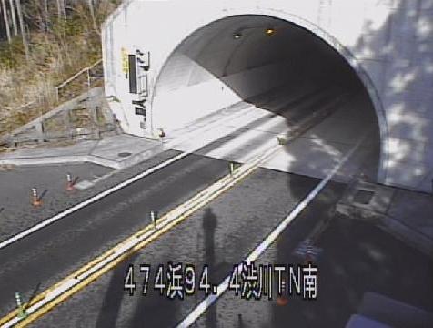 国道474号渋川トンネル南