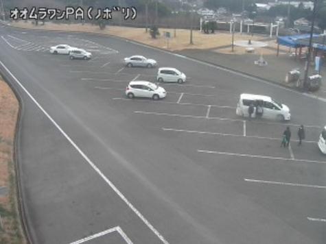 大村湾パーキングエリア(大村湾PA)