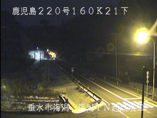国道220号海潟トンネル起点