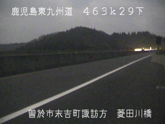 東九州自動車道菱田川橋