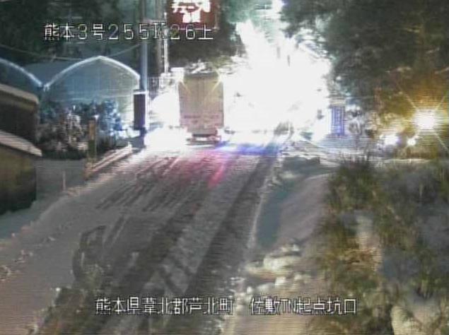 国道3号佐敷トンネル北