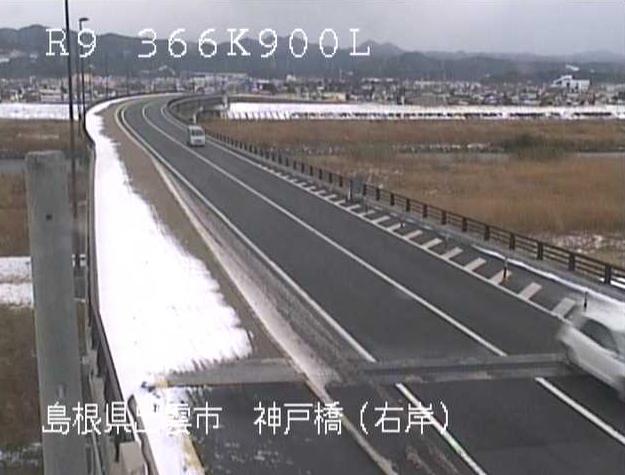 国道9号神戸橋右岸