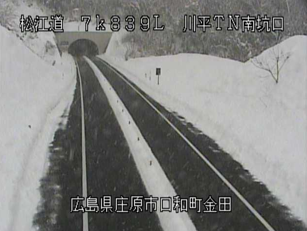 松江自動車道川平トンネル南坑口