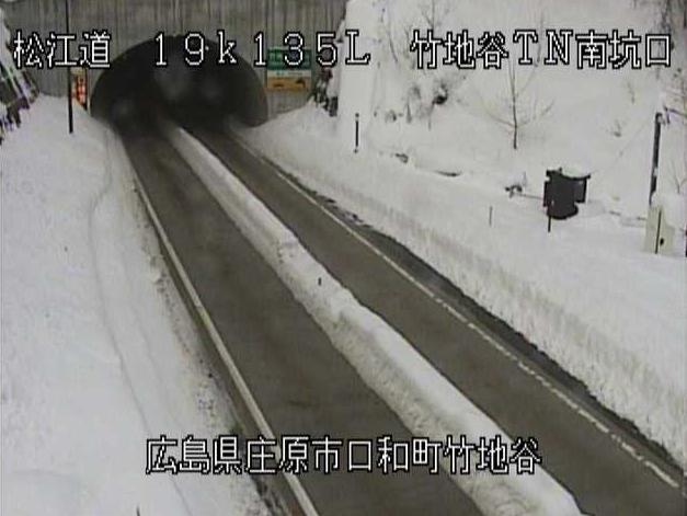 松江自動車道竹地谷トンネル南坑口