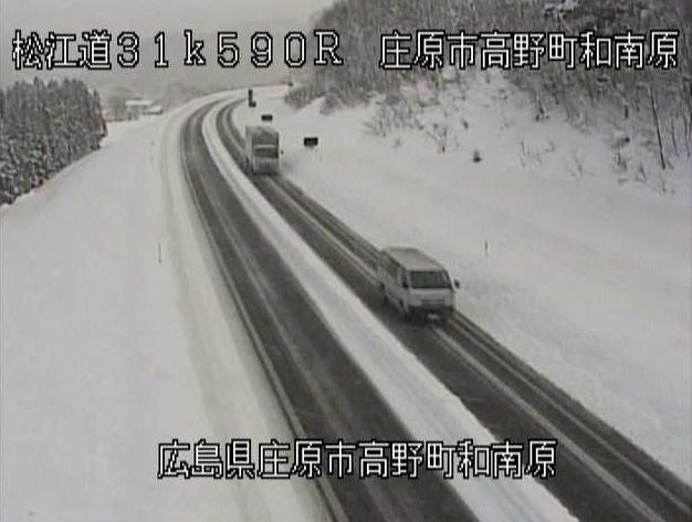 松江自動車道和南原
