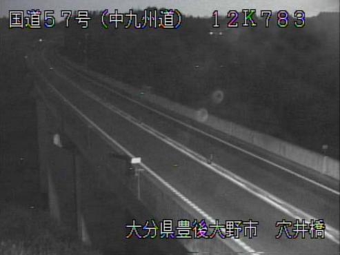 中九州横断道路穴井橋