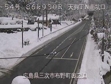 国道54号天狗トンネル南