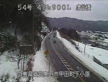 国道54号唐谷橋