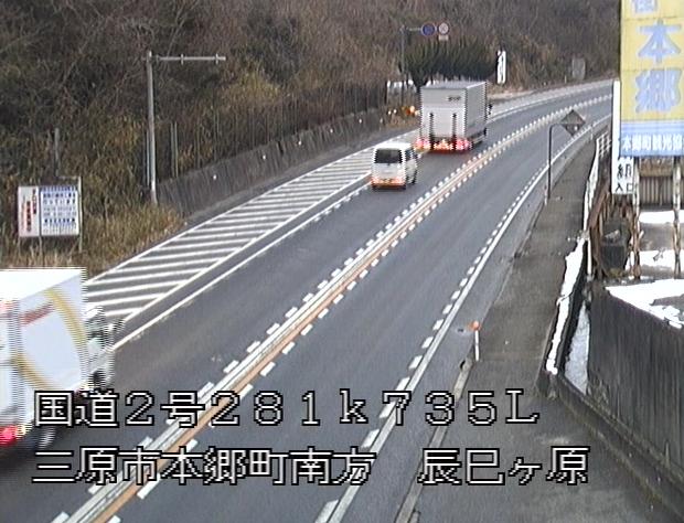 国道2号辰巳ヶ原