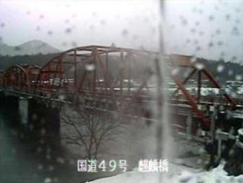 国道49号阿賀町麒麟橋