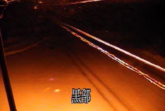 栃木県道23号黒部