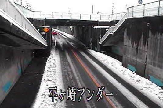 国道121号平ケ崎アンダー
