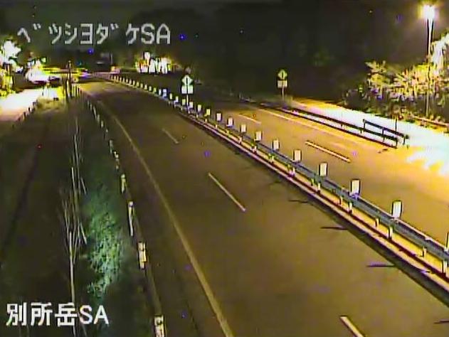 のと里山海道別所岳サービスエリアライブカメラは、石川県七尾市中島町の別所岳サービスエリア(別所岳SA)に設置されたのと里山海道が見えるライブカメラです。