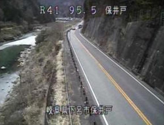 国道41号保井戸